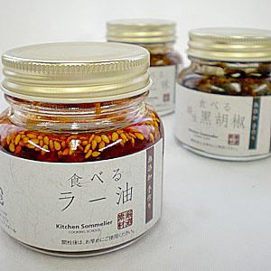 ra-yu1
