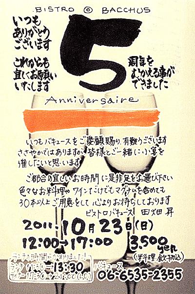 201110ciani5