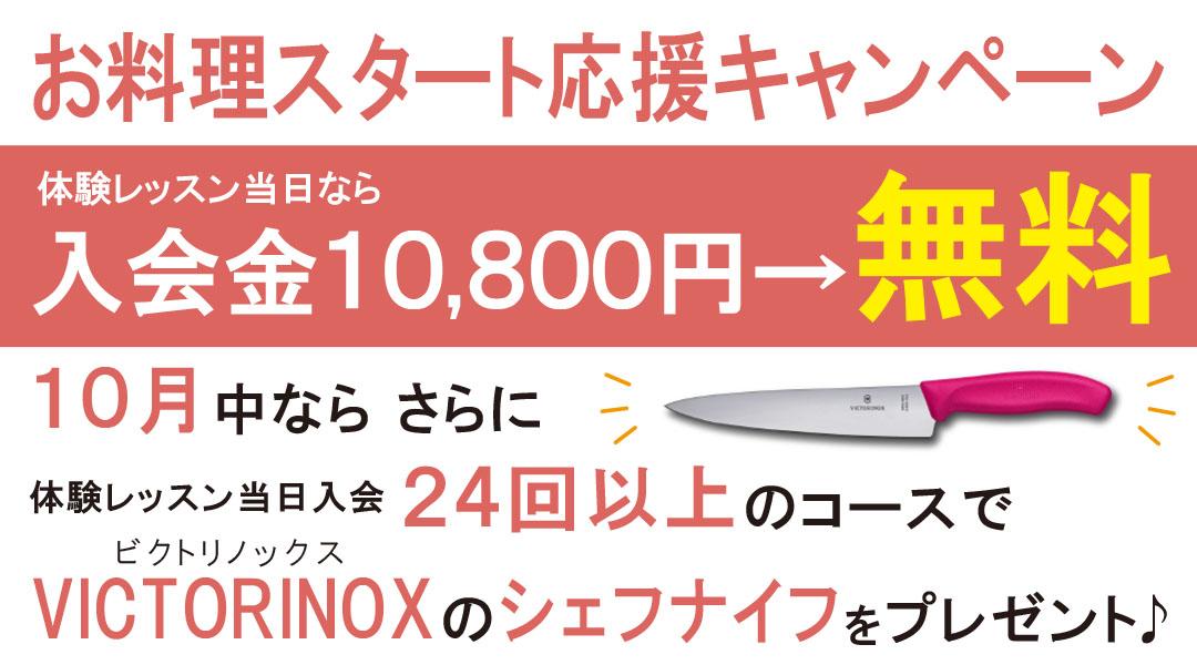 201610cp600